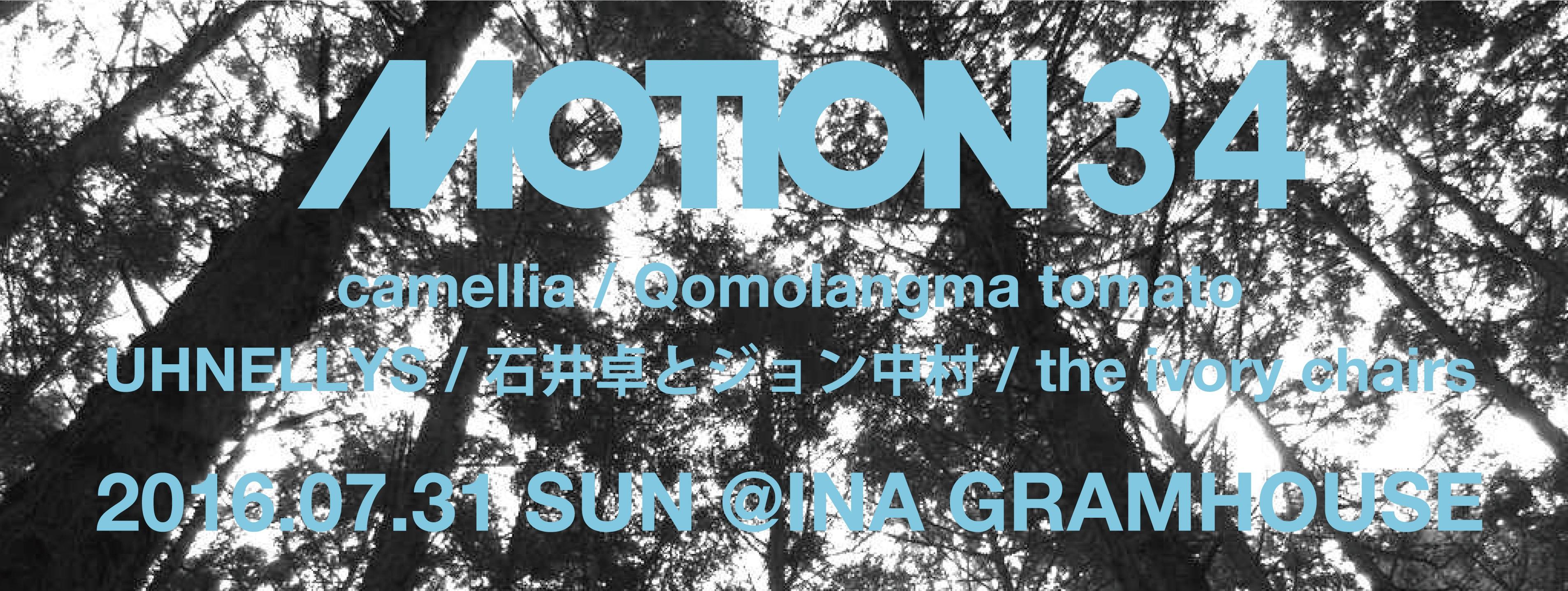 MOTION 34