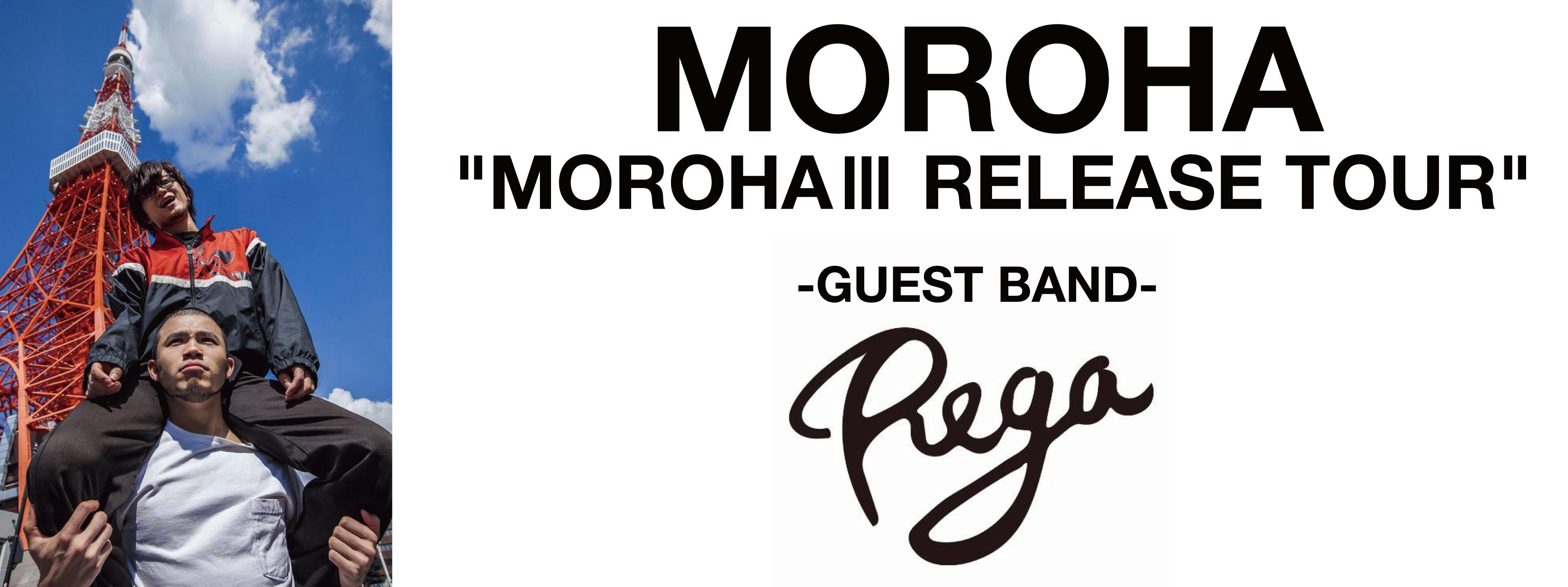 """MOROHA """"MOROHAⅢRELEASE TOUR"""""""