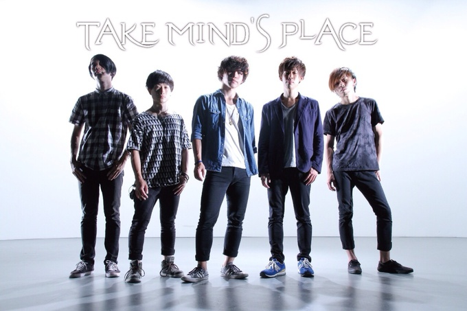 Take mind's place