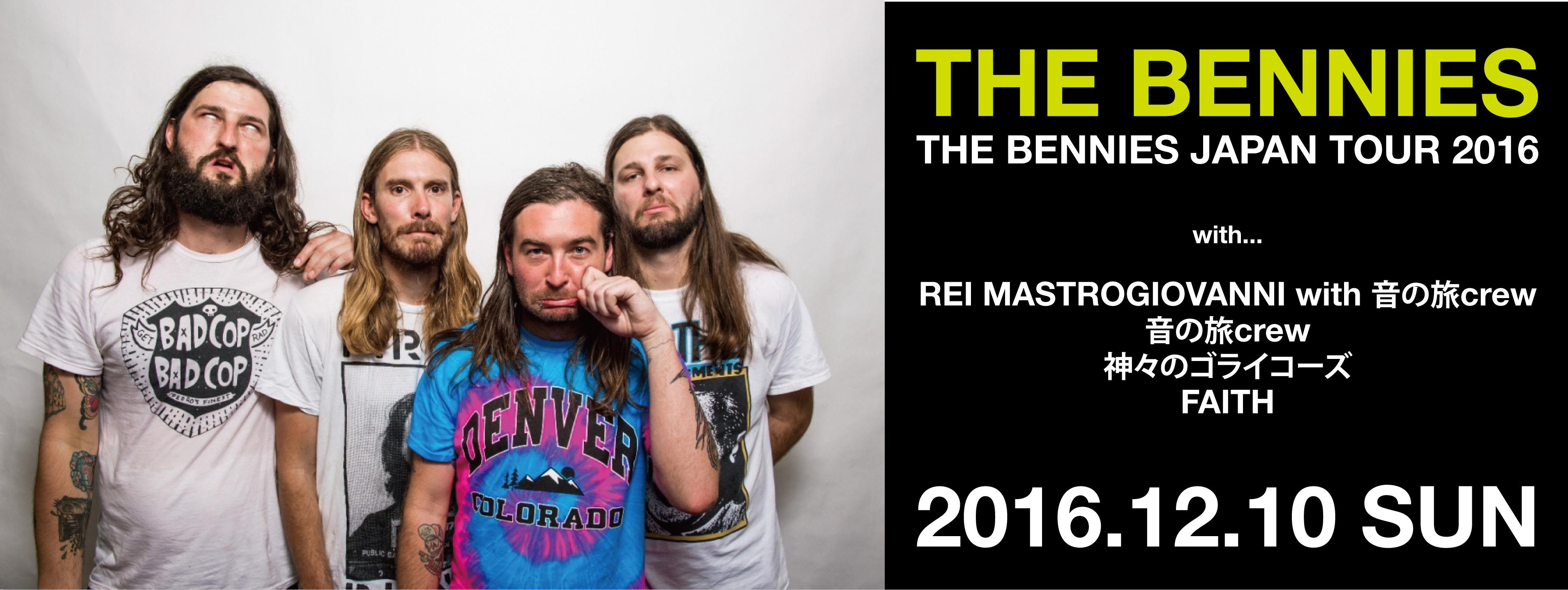 THE BENNIES JAPAN TOUR 2016