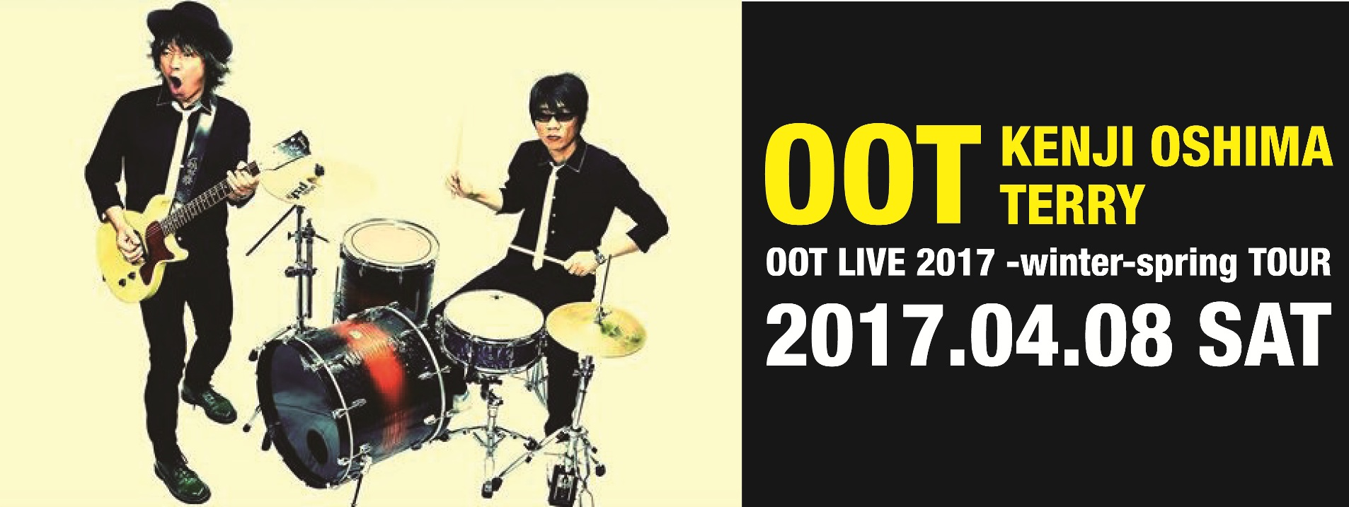 OOT LIVE 2017