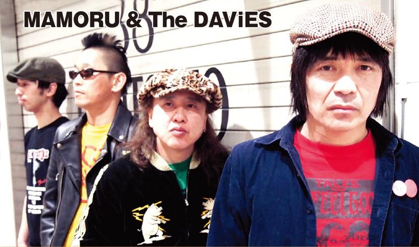 MAMORU&the DAViES