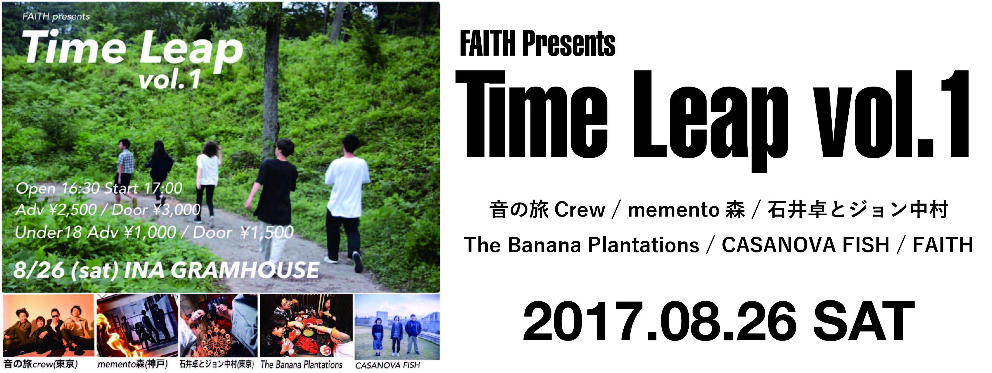 """""""Time Leap vol.1″"""