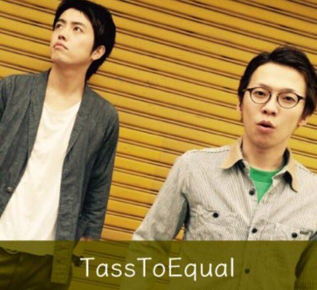 TassToEqual