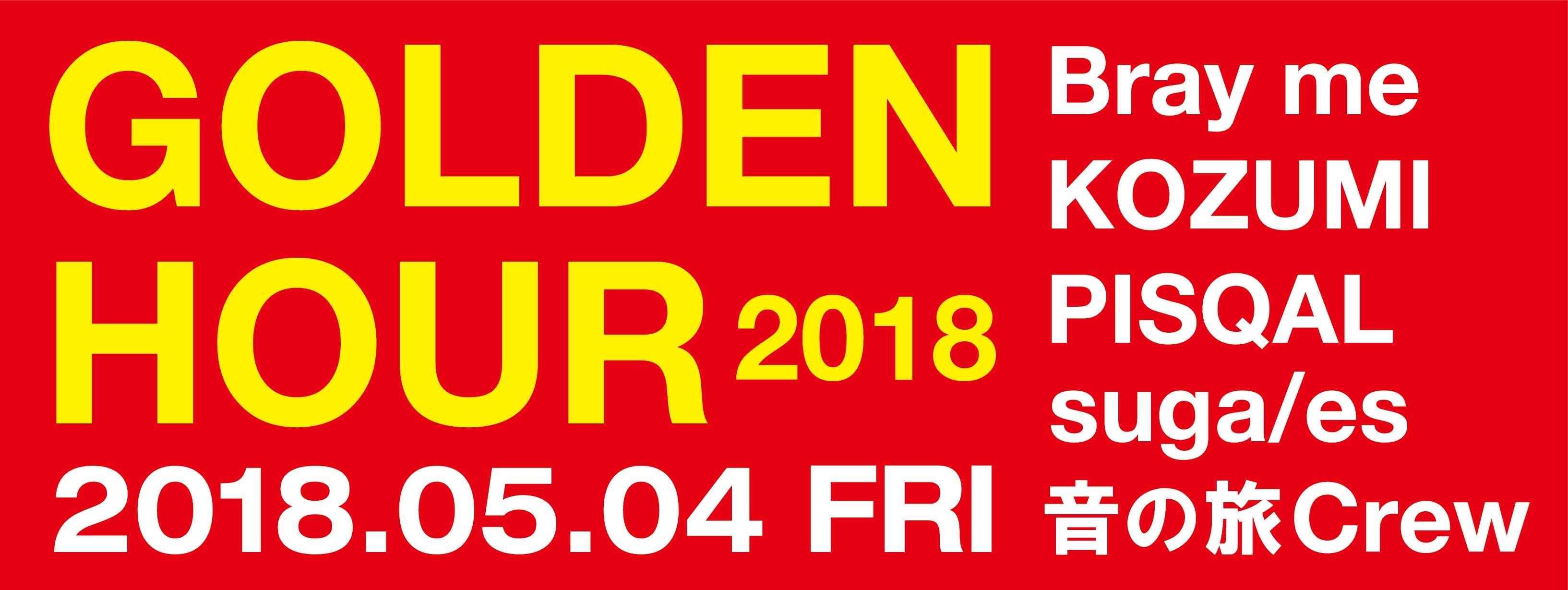 GOLDEN HOUR 2018