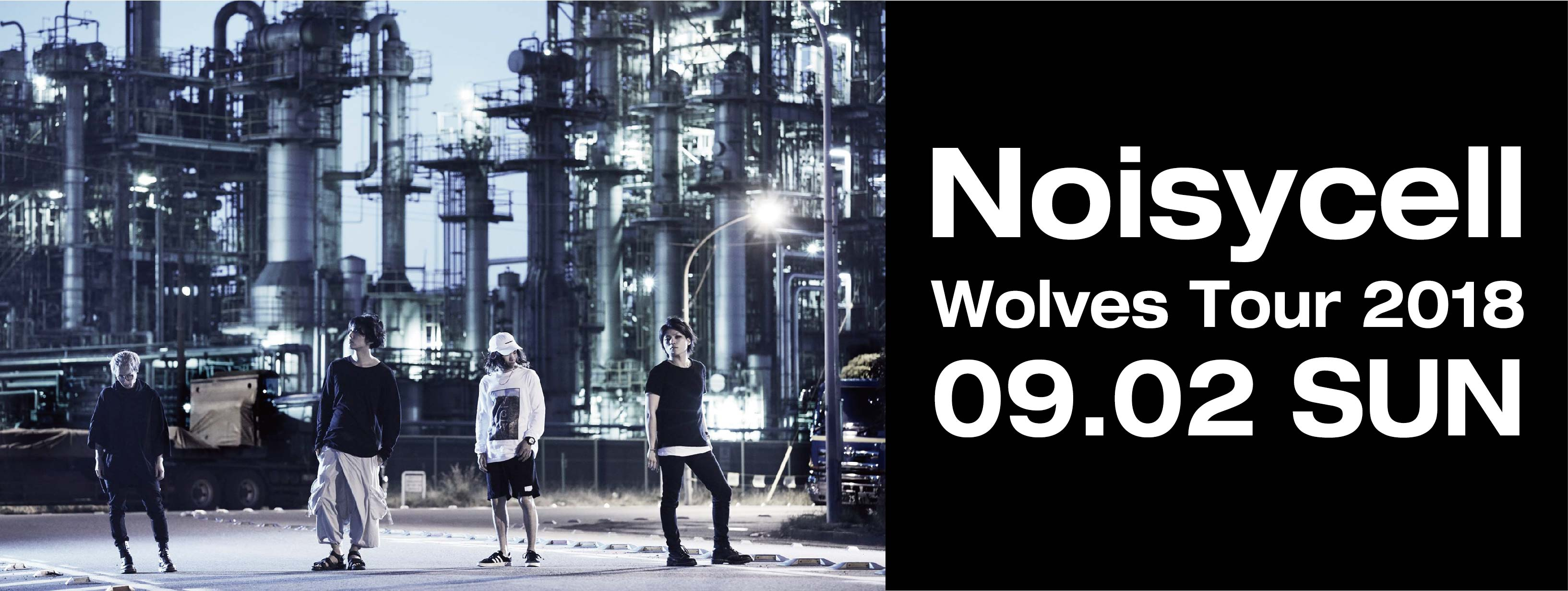 "Noisycell ""Wolves Tour 2018"""