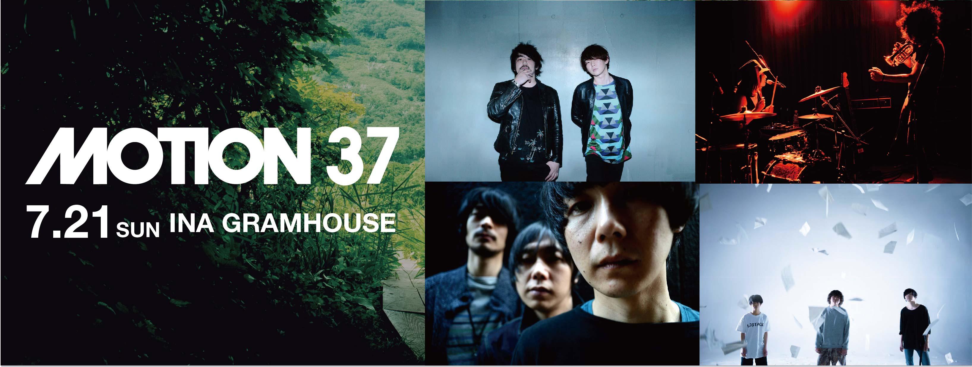 MOTION 37