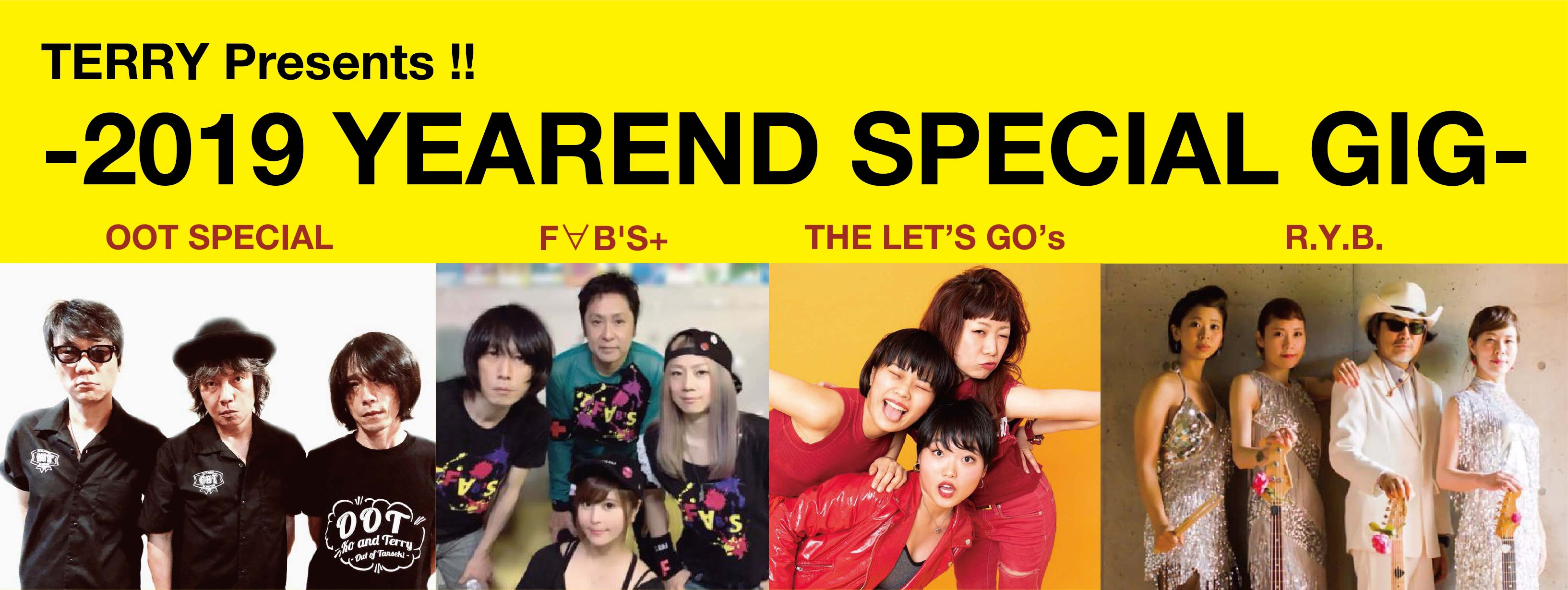 TERRY Presents !! -2019 YEAREND SPECIAL GIG-