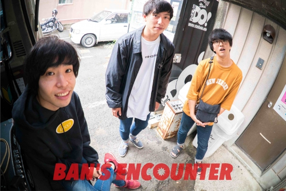BAN'S ENCOUNTER