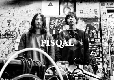 PISQAL
